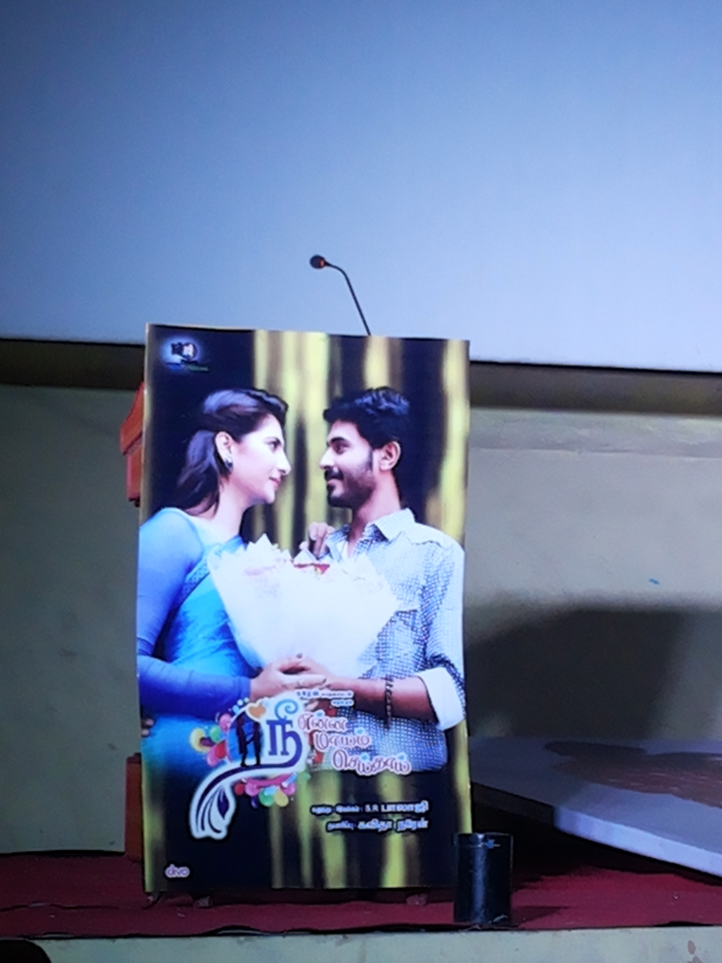"Audio Launch @ Woodlands Theatre - Show Anchor for ""Nee Enna Maayam Seidaai"" Tamil Film - Love Story"
